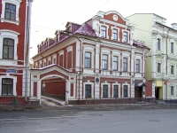 Казань, Горького ул, дом 4