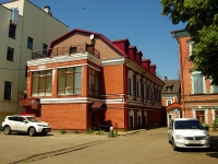 Kazan, Gorky st, house 4. office building