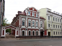 neighbour house: st. Gorky, house 4. office building