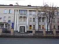 Казань, улица Горького, дом 6А. многоквартирный дом