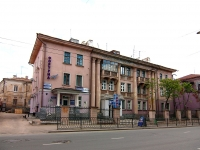 Kazan, Gorky st, house 6А. Apartment house