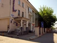 喀山市, Gorky st, 房屋 6А. 公寓楼