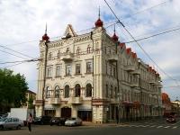 Казань, улица Горького, дом 8. многофункциональное здание