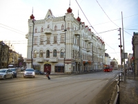 Kazan, Gorky st, house 8. multi-purpose building