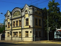 neighbour house: st. Gorky, house 9. public organization Еди­ная Рос­сия, Та­тар­стан­ское ре­гио­наль­ное от­де­ле­ние