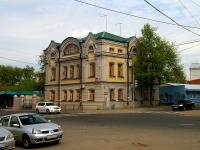 Казань, общественная организация Единая Россия, Татарстанское региональное отделение, улица Горького, дом 9