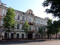 соседний дом: ул. Горького, дом 24. многоквартирный дом