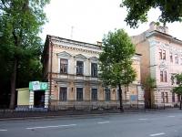 喀山市, Gorky st, 房屋 28А. 公寓楼