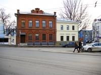 Kazan, museum Литературно-мемориальный музей А.М. Горького, Gorky st, house 10