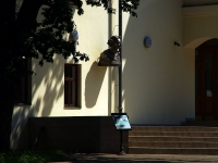 喀山市, 博物馆 Литературно-мемориальный музей А.М. Горького, Gorky st, 房屋 10
