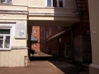 Kazan, theatre Татарский государственный театр драмы и комедии им. К. Тинчурина, Gorky st, house 13