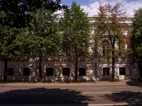 Kazan, Gorky st, house 15. office building