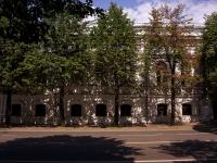 neighbour house: st. Gorky, house 15. office building