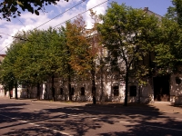 Казань, улица Горького, дом 15. офисное здание