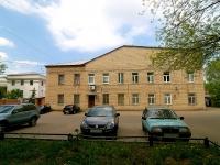 Kazan, Gorky st, house 15 к.1. office building