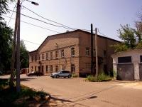 соседний дом: ул. Горького, дом 15 к.1. офисное здание