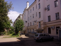 Kazan, Gorky st, house 17. Apartment house