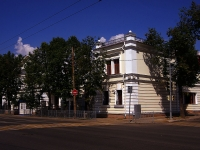 Kazan, governing bodies Генеральное консульство Республики Турция, Gorky st, house 23