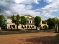 Kazan, governing bodies Генеральное консульство Республики Турция, Gorky st, house 23