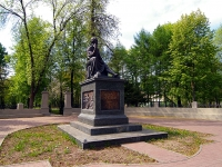 Kazan, park Лядской садGorky st, park Лядской сад