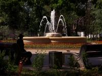 Казань, улица Гоголя. парк Лядской сад