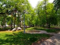 喀山市, 公园 Лядской садGorky st, 公园 Лядской сад
