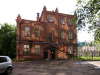 Казань, улица Толстого, дом 4 к.2. больница