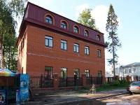 Kazan, st Tolstoy, house 6 к.1. office building
