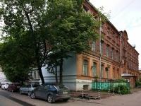 Kazan, trade school Казанское художественное училище им. Н.И. Фешина, Tolstoy st, house 10