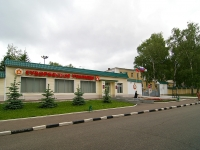 Kazan, trade school Казанское суворовское военное училище, Tolstoy st, house 14