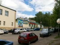 喀山市, 学校 Казанское суворовское военное училище, Tolstoy st, 房屋 14
