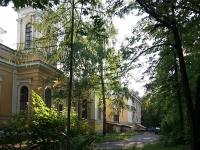 Kazan, st Tolstoy, house 17. university