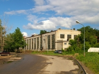 neighbour house: st. Tolstoy, house 41. office building