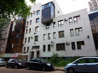 Казань, Толстого ул, дом 1