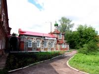 Kazan, parish Святителя Варсонофия Казанского Чудотворца, Tolstoy st, house 4/47