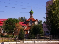 neighbour house: st. Tolstoy, house 4/47. parish Святителя Варсонофия Казанского Чудотворца