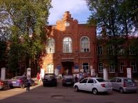 Kazan, hospital клиника медицинского университета, Tolstoy st, house 4