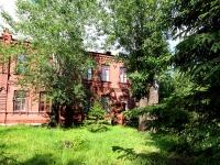 Kazan, Tolstoy st, house 4 к.1. hospital