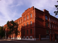 Kazan, Tolstoy st, house 6. university