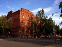 neighbour house: st. Tolstoy, house 6. university