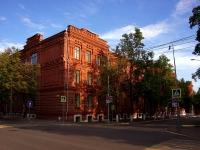 Kazan, st Tolstoy, house 6. university