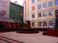 Kazan, university Казанский научно-исследовательский технический университет им. А.Н. Туполева, Tolstoy st, house 15