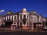 соседний дом: ул. Толстого, дом 25. училище Казанское хареографическое училище