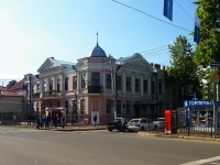 喀山市, 学校 Казанское хареографическое училище, Tolstoy st, 房屋 25