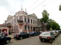 Kazan, trade school Казанское хареографическое училище, Tolstoy st, house 25