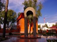 Kazan, monument Памятник медицинским работникам Татарстана, погибшим в Великой Отечественной войнеTolstoy st, monument Памятник медицинским работникам Татарстана, погибшим в Великой Отечественной войне