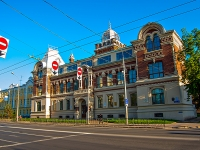 Kazan, st Tolstoy, house 10. trade school