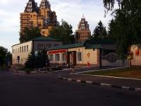 Kazan, st Tolstoy, house 14. trade school
