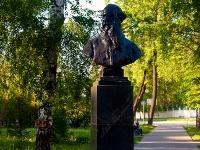 Казань, памятник Льву Толстомуулица Толстого, памятник Льву Толстому