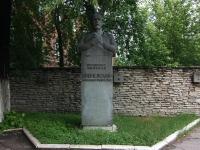 Kazan, st Tolstoy. monument